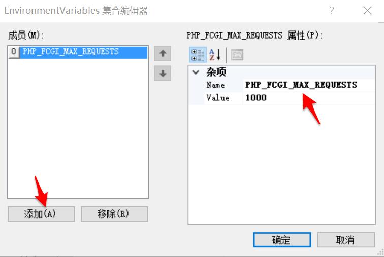 PHP FastCGI